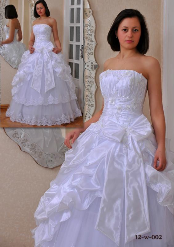 Купить Платья Свадебные Недорого