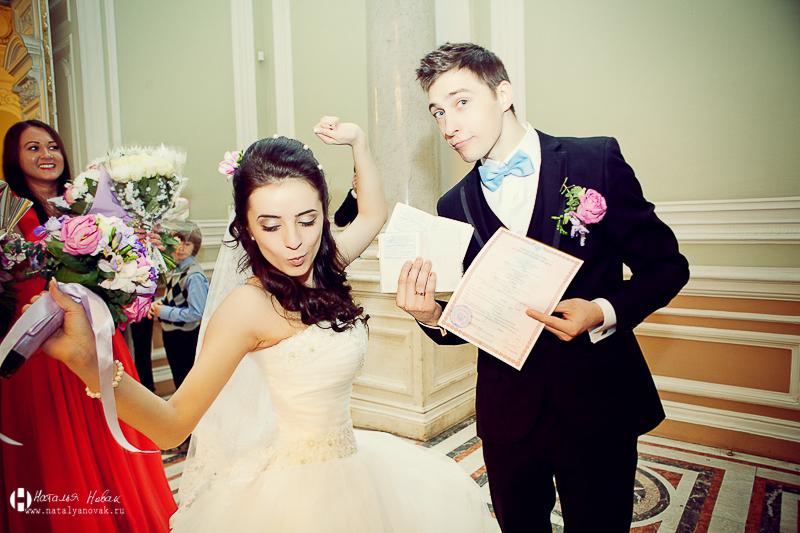Яркая свадебная фотосессия